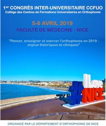 1er-congres-inter-universitaire-ccfuo